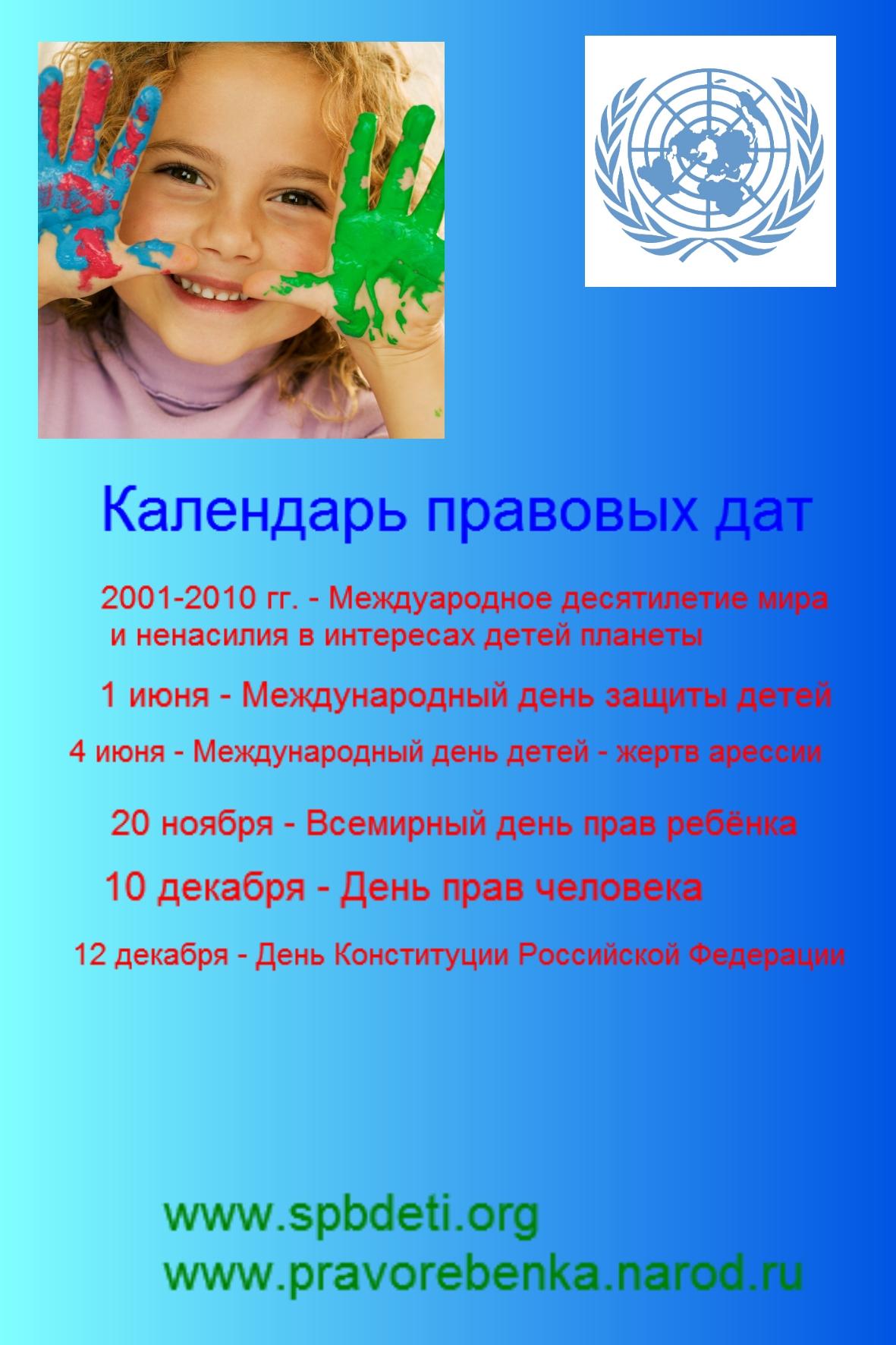 hello_html_79f8801f.jpg