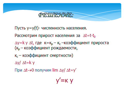 hello_html_m34f205c2.png