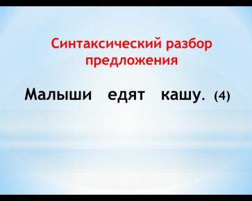 hello_html_m5b7d5a6d.png