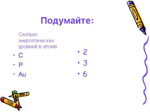 hello_html_35892b8.png