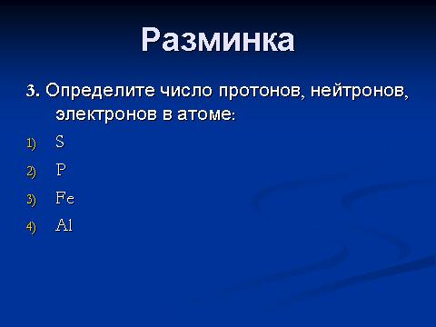 hello_html_m133cbd43.png