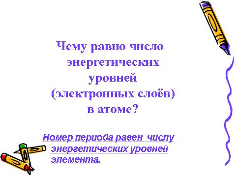 hello_html_m254a17da.png