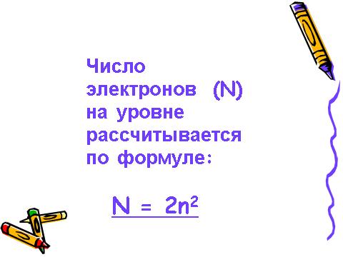 hello_html_m4c72c6f5.png