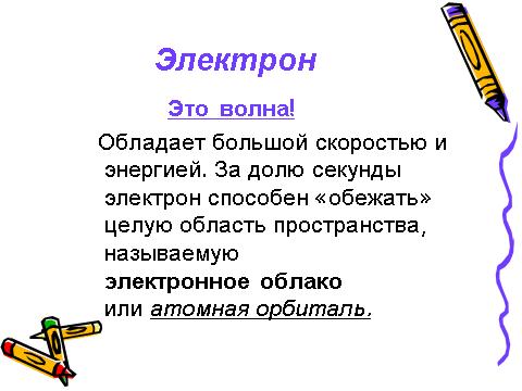 hello_html_m62e72818.png