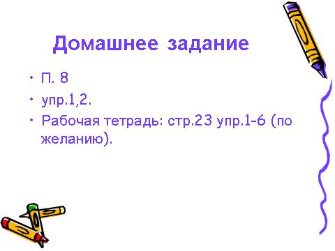 hello_html_m709e40ea.png