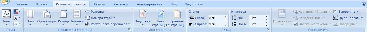 hello_html_4f9080b2.png