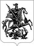 герб_Москвы_2.jpg