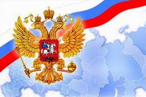 http://img.tyzhden.ua/Content/PhotoAlbum/2013/may/30/1345531830_69b35_x_91a3dc3b.jpg