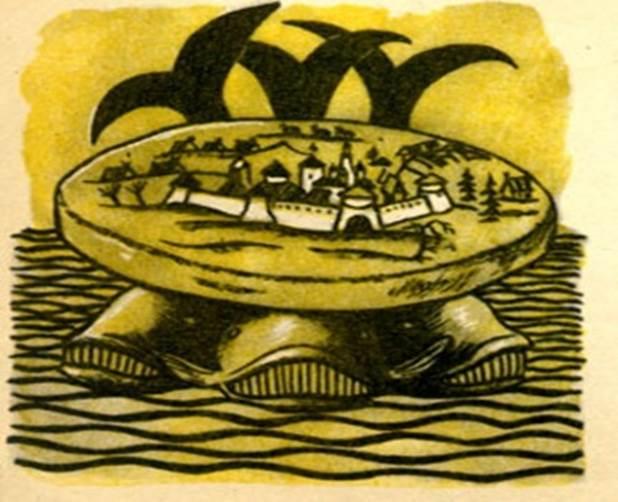 Изображение Земли на трех китах