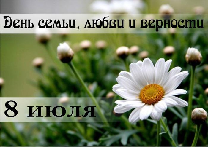 http://img1.liveinternet.ru/images/attach/c/1/61/305/61305739_61292795_1249394057_10.jpg