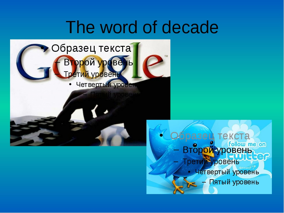 The word of decade