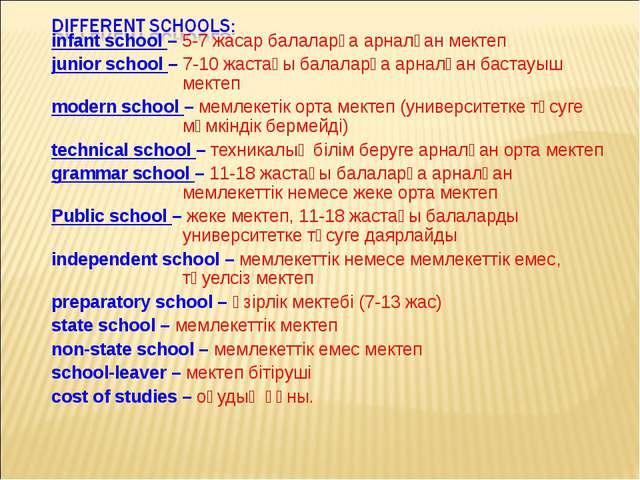 infant school – 5-7 жасар балаларға арналған мектеп junior school – 7-10 жаст...
