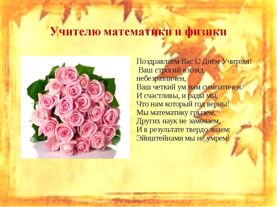 Поздравления с день семьи любви и верности о семьях 89
