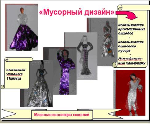 hello_html_m5418f983.jpg
