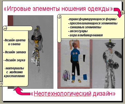 hello_html_m6129abc7.jpg