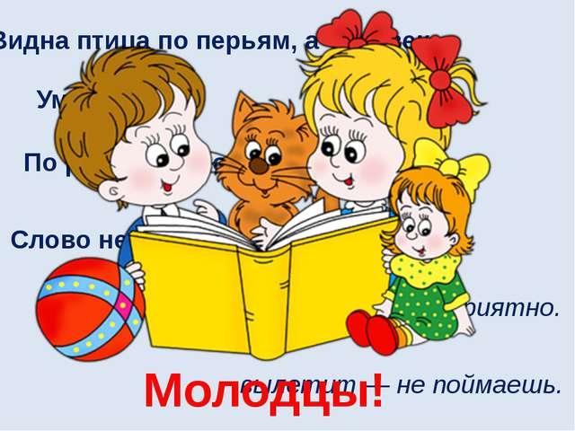 знакомство с учебником наша речь и наш язык 4 класс школа россии