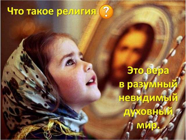 Изображение с сайта http://azbyka.ru/