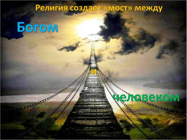 Изображения с сайтов: www.fondos10.net, www.ren-tv.com