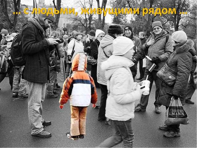 Изображение с сайта http://club.foto.ru/