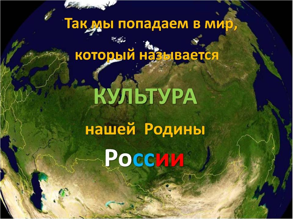 Изображение с сайта ru.georus.wikia.com