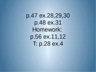 p.47 ex.28,29,30 p.48 ex.31 Homework: p.56 ex.11,12 T: p.28 ex.4