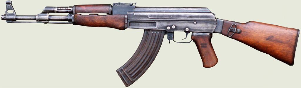 АК-47 с ребристым магазином
