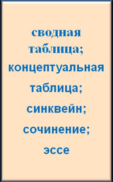 hello_html_58bdf5f2.png