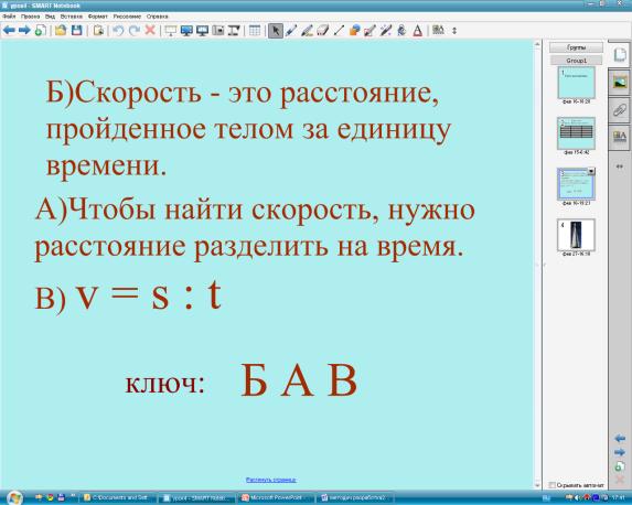 hello_html_4e80450.png