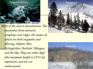 Most of the area is mountainous. The mountains form extensive complexes and r