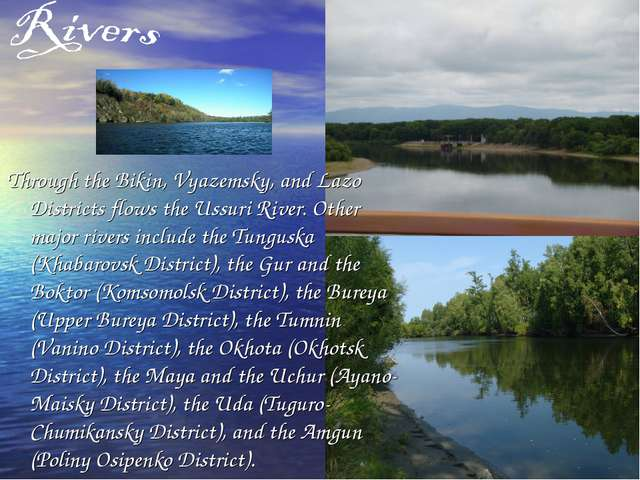 Through the Bikin, Vyazemsky, and Lazo Districts flows the Ussuri River. Othe...
