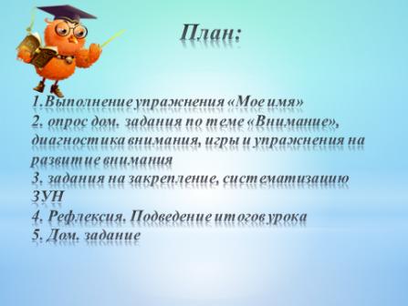 hello_html_1d495e70.png