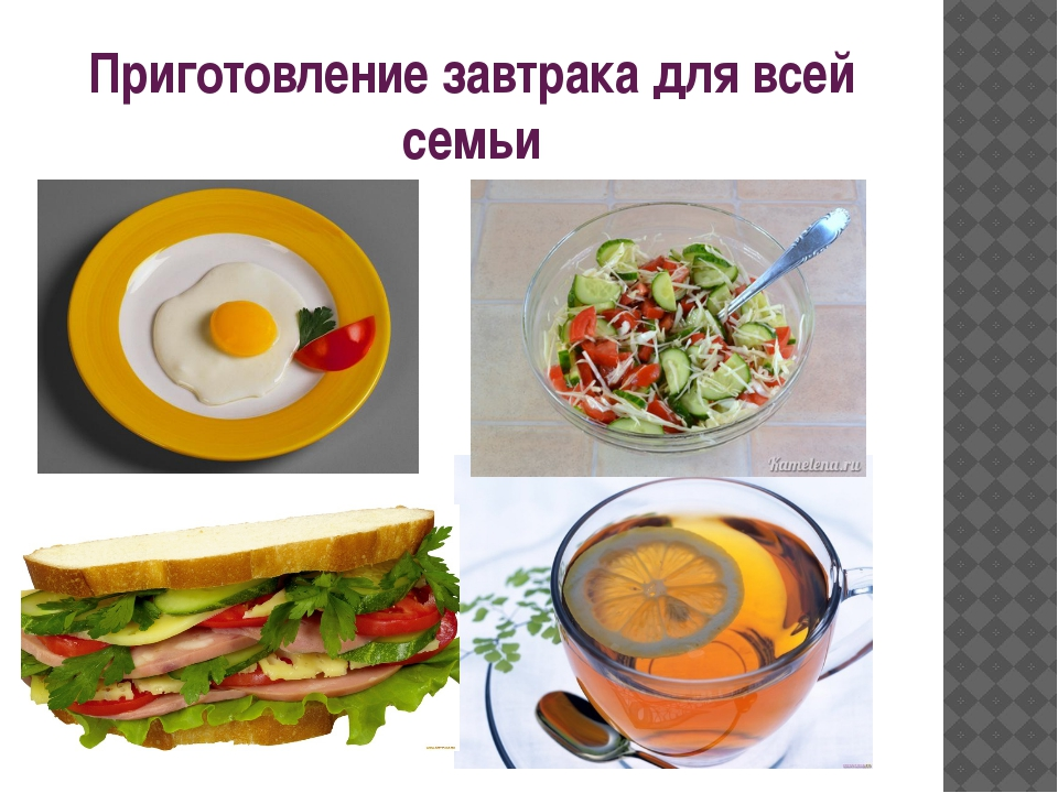 Перловка с овощами рецепт для всей семьи