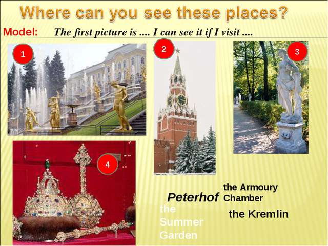 Model: The first picture is .... I can see it if I visit .... 1 4 2 3 the Sum...