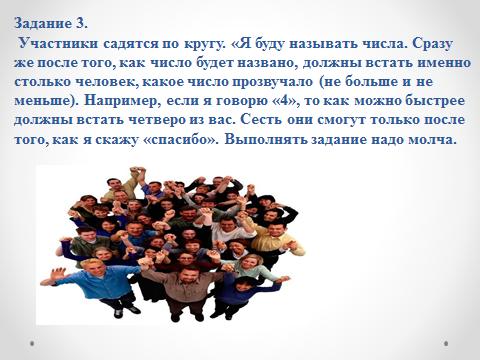hello_html_5b006154.png