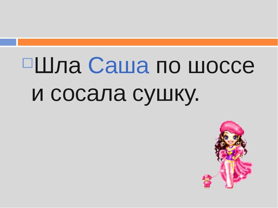 porno-golie-russkimi-zvezdi-foto