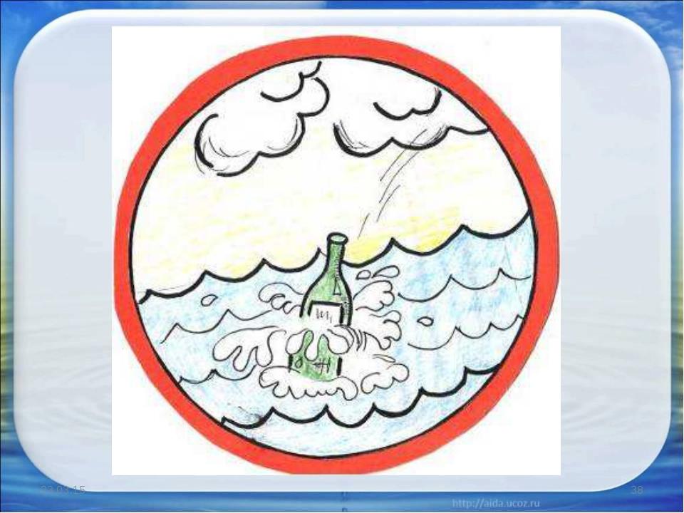 токио картинки разрешающие знаки по охране воды узнала проблеме, которая