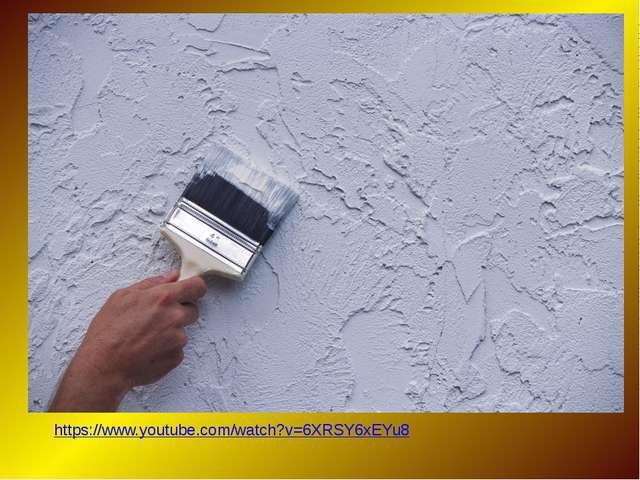 https://www.youtube.com/watch?v=6XRSY6xEYu8