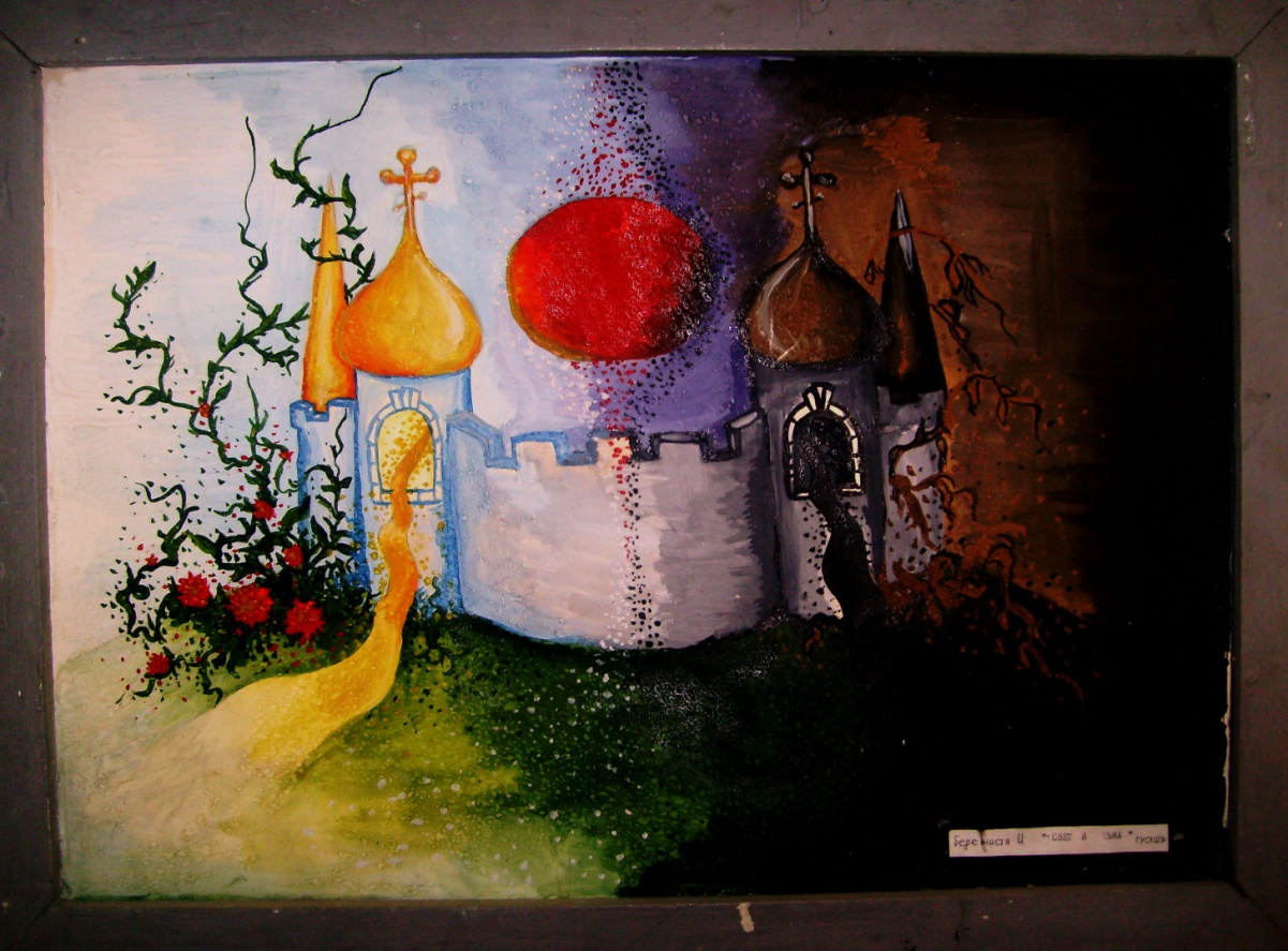 C:\нравственный подвиг 2011\фото картинной галереи\Бережная настя.jpg