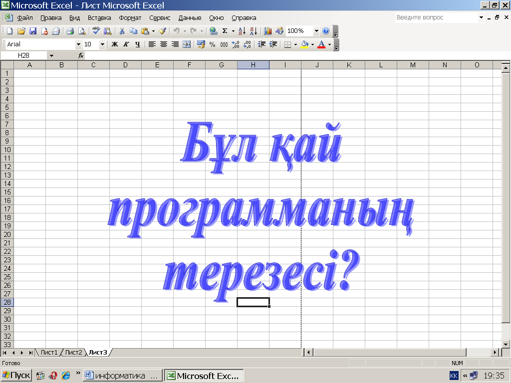 hello_html_m14972ab9.png