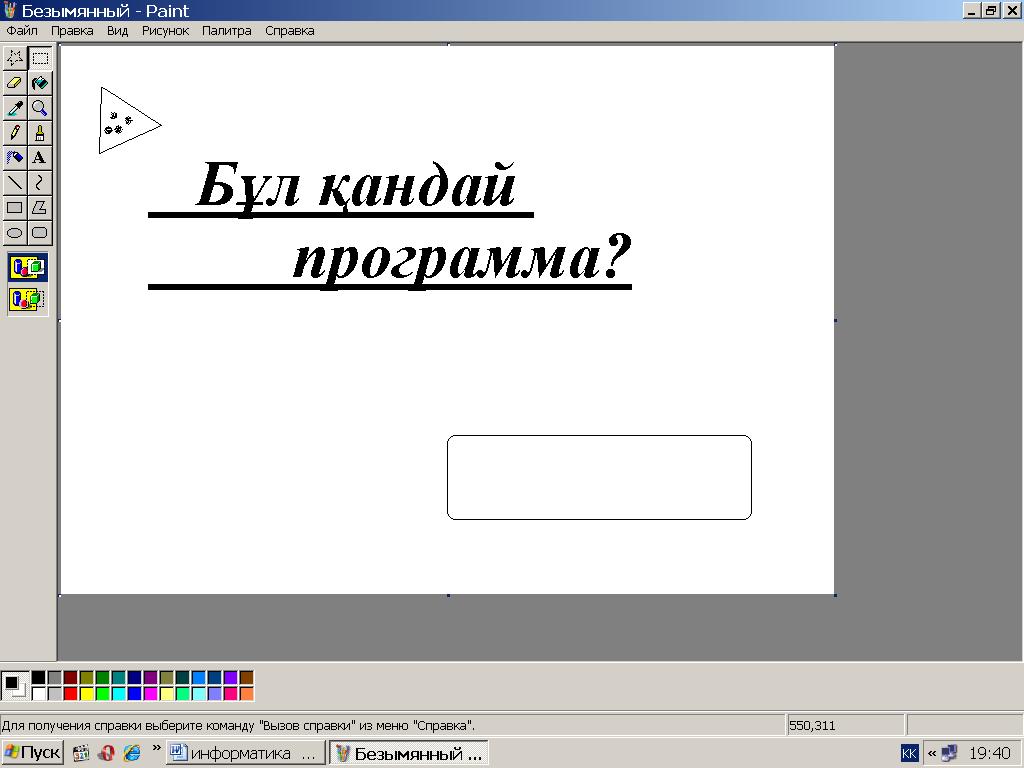 hello_html_m56f4edb8.png