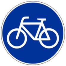 C:\Documents and Settings\Admin\Рабочий стол\рисунки нов\ПДД\велосипедная дорожка.jpeg