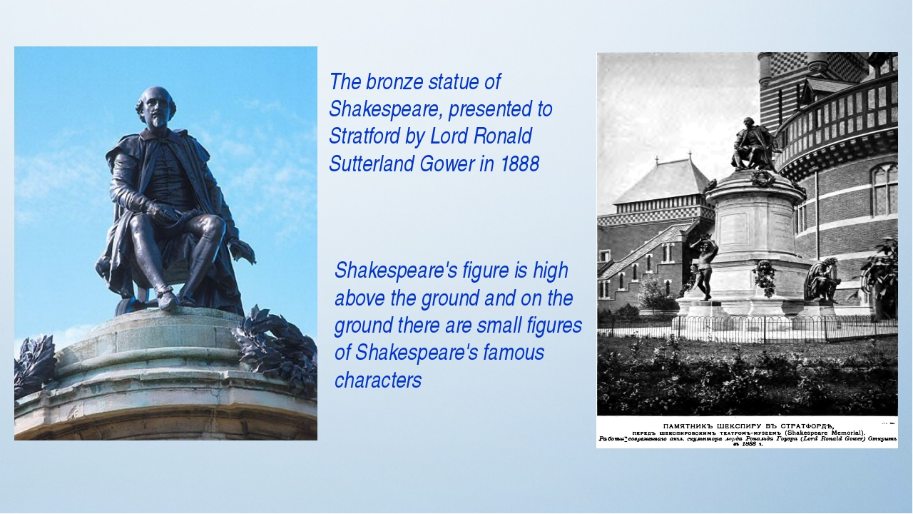 The bronze statue of Shakespeare, presented to Stratford by Lord Ronald Sutte...