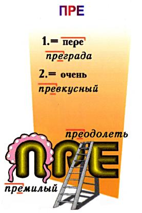 hello_html_m1b5e966e.png