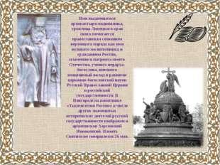 Имя выдающегося архипастыря-подвижника, уроженца Липецкого края свято почитае