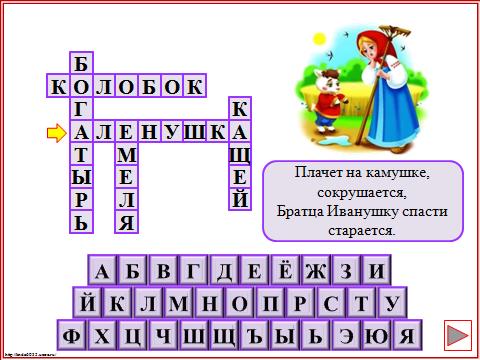 hello_html_e061bbf.png