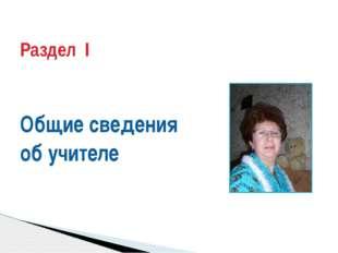 Абдулова Альмира Валиевна учитель начальных классов МБОУ«Заинская средняя общ