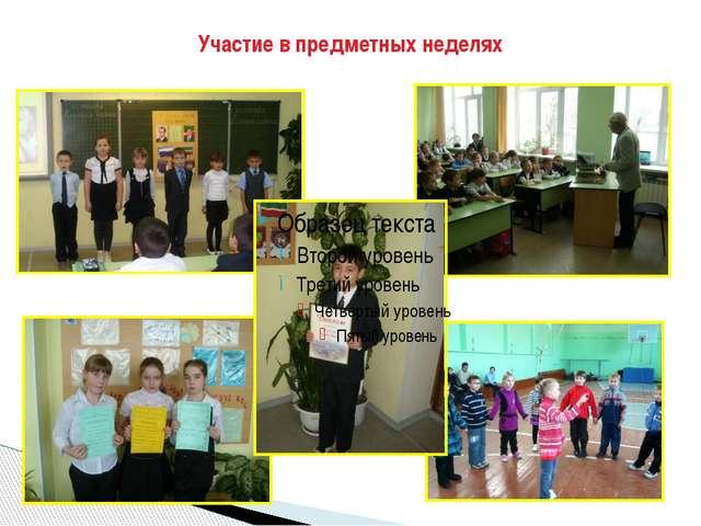 Участие в городских и республиканских конкурсах Всероссийский конкурс рисунко...