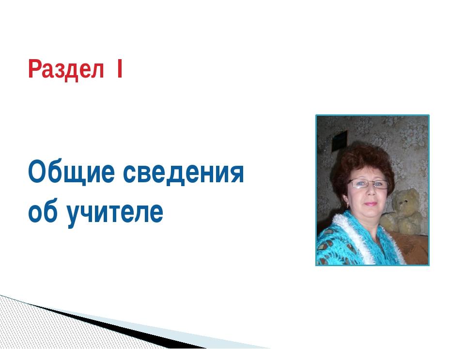Абдулова Альмира Валиевна учитель начальных классов МБОУ«Заинская средняя общ...