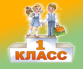 http://psiholog473.narod.ru/ugolok_psihologa/roditelyam/2D.jpg?rand=2012514195707916