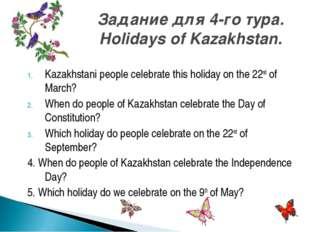 Задание для 4-го тура. Holidays of Kazakhstan. Kazakhstani people celebrate t